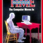 Historia del MS DOS – parte 1