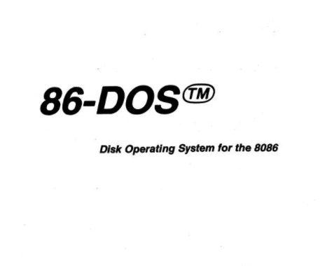 Manual del 86-DOS